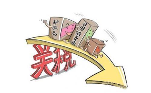 台湾进口关税之免税规定调整