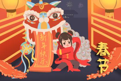 2020年春节放假时间安排